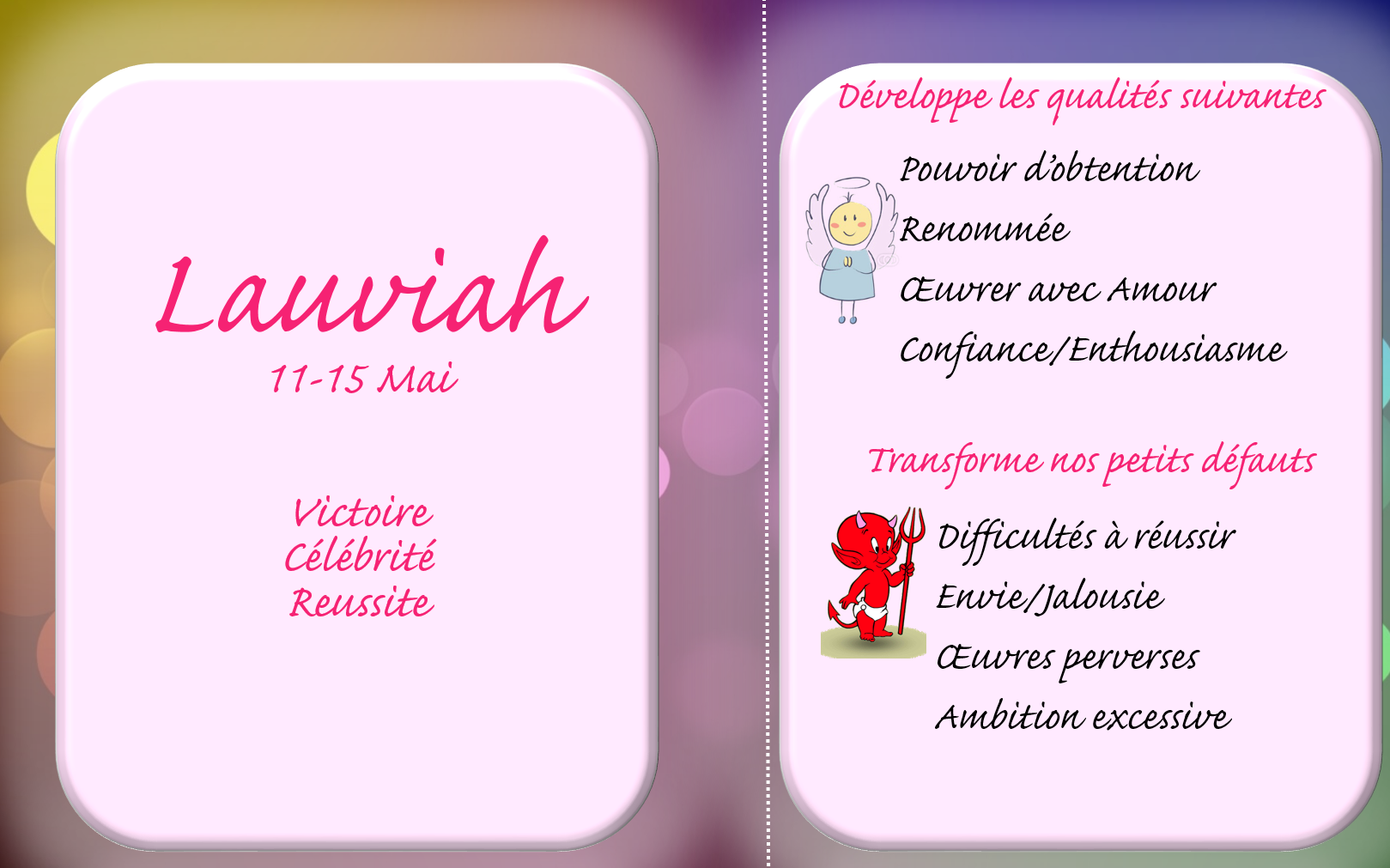 Lauviah