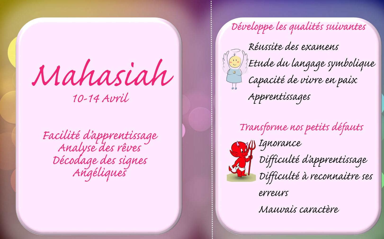 Mahasiah