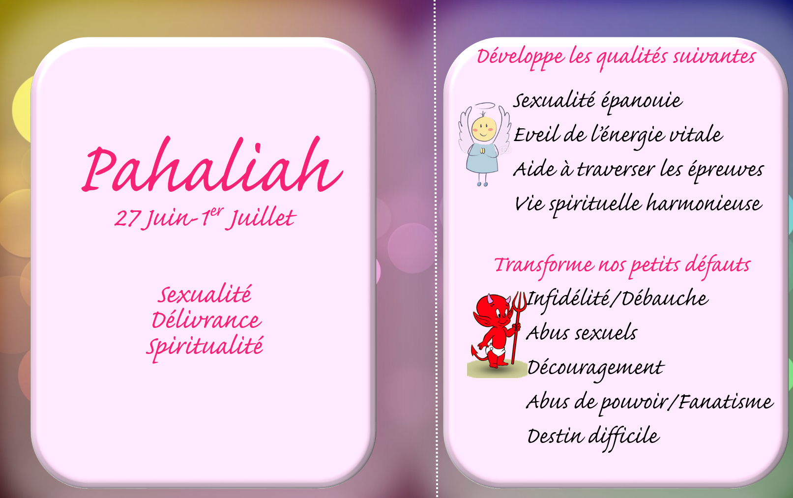 Pahaliah
