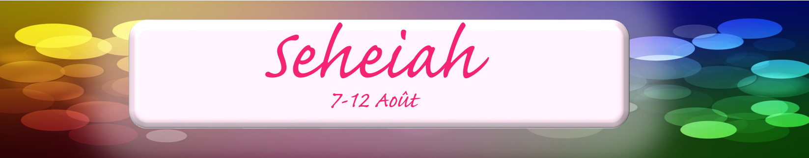 Seheiah