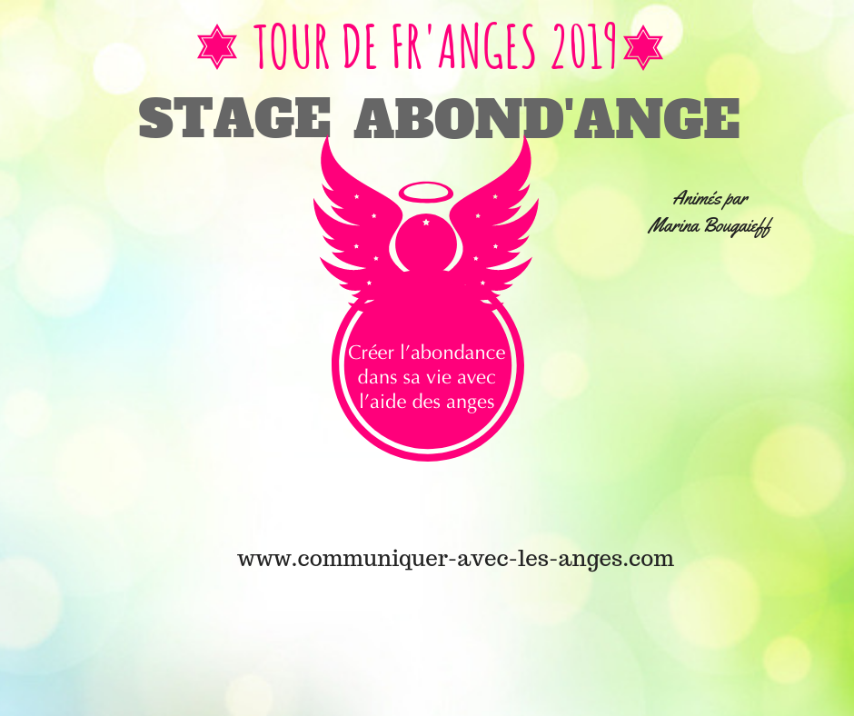 Le Tour de Fr'Anges 2019