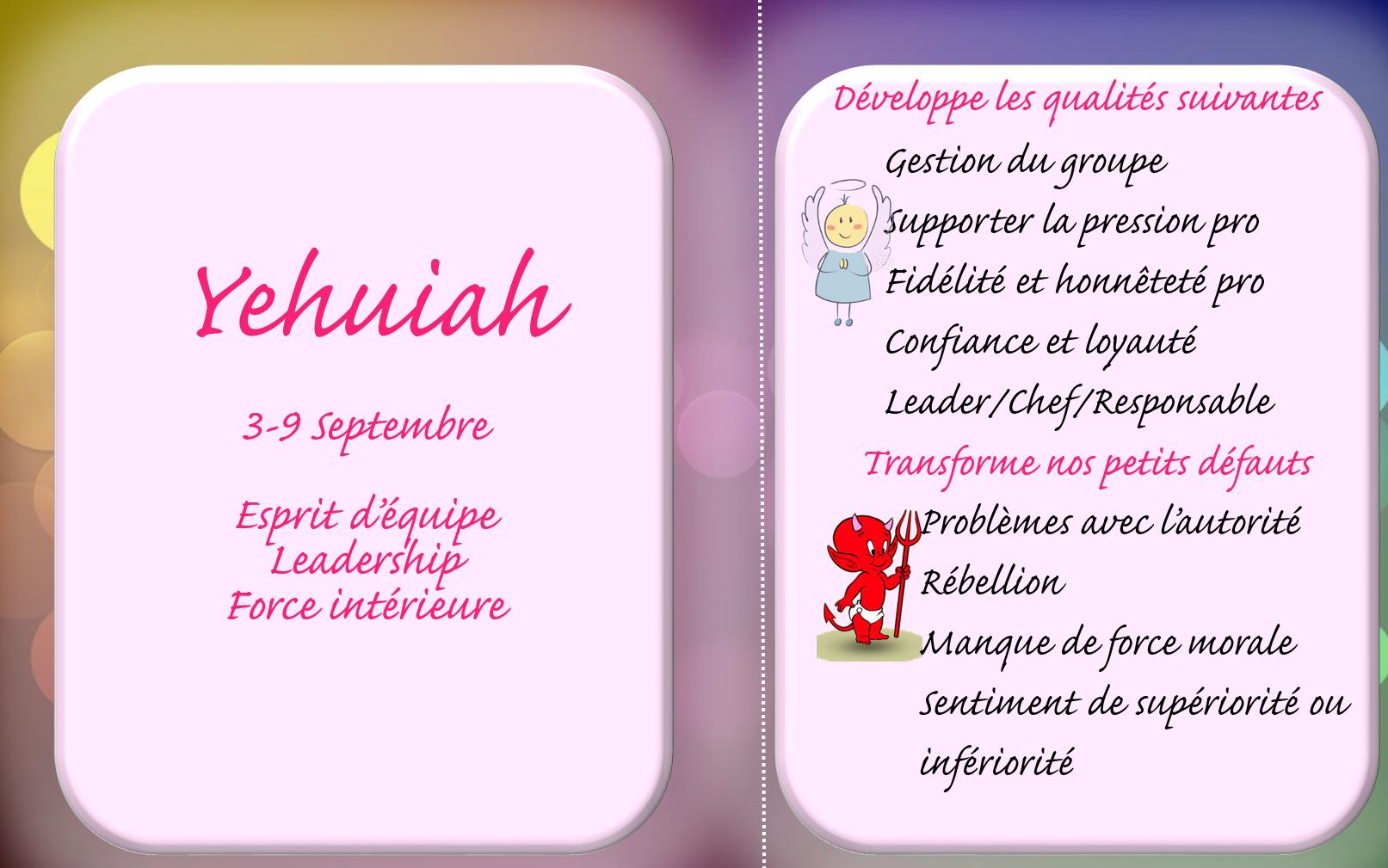 Yehuiah