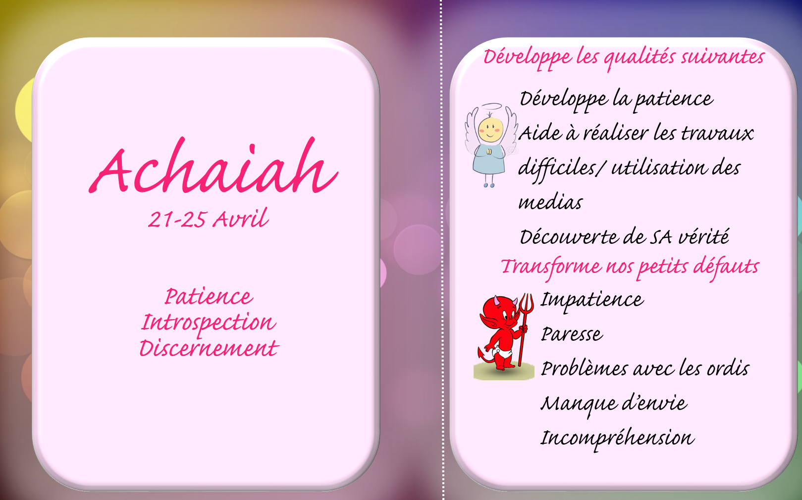 Achaiah