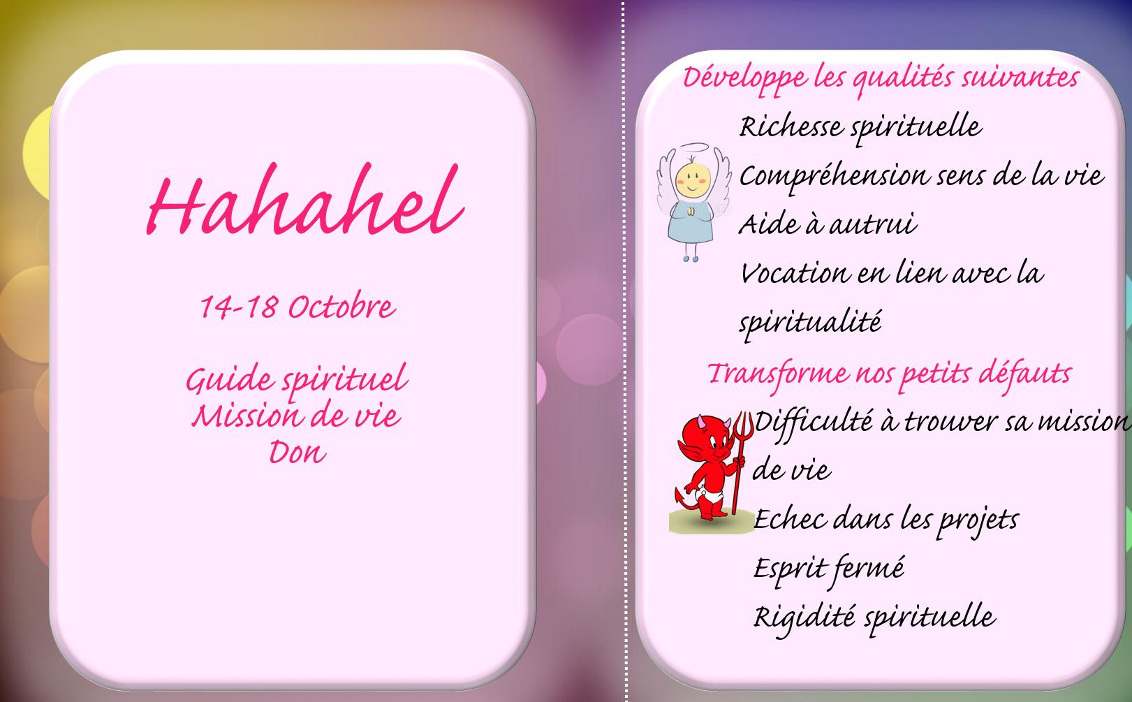hahahel1