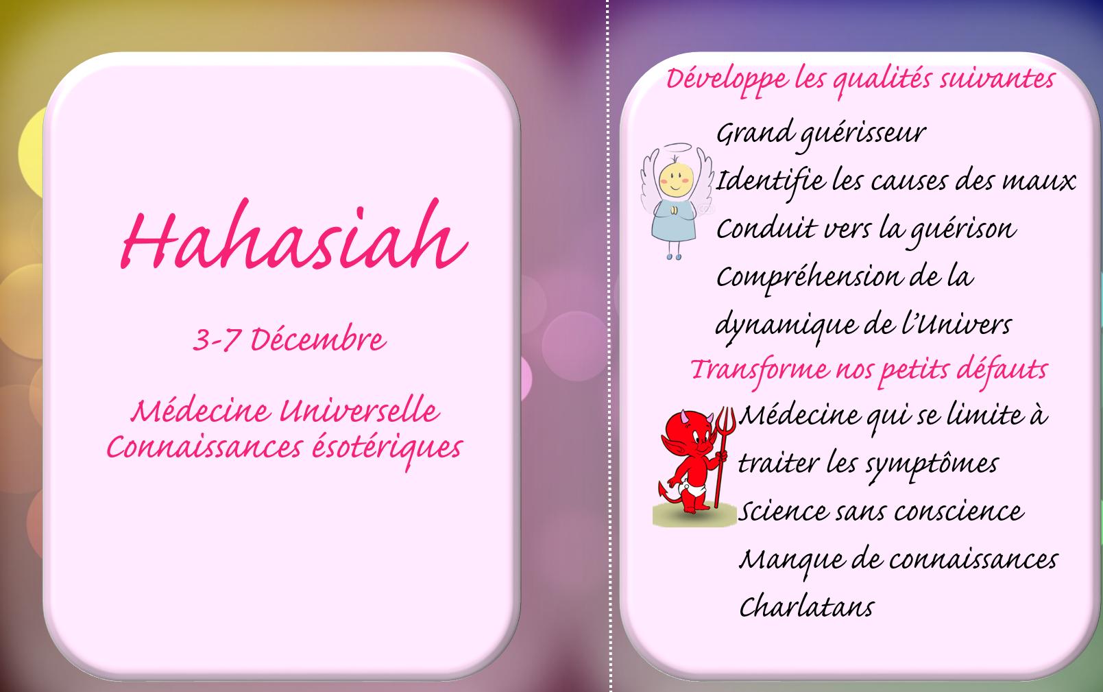 hahasiah