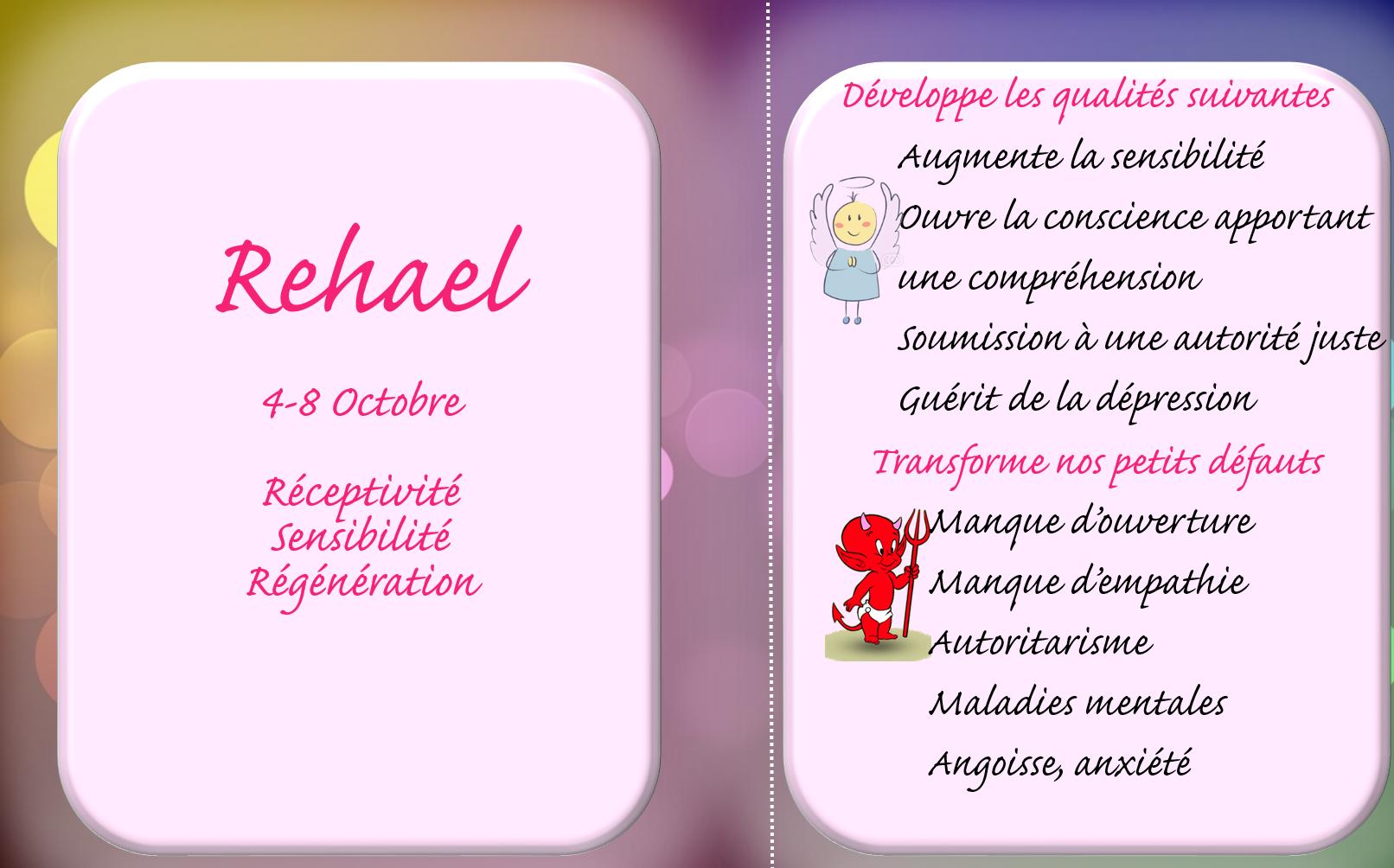 rehael